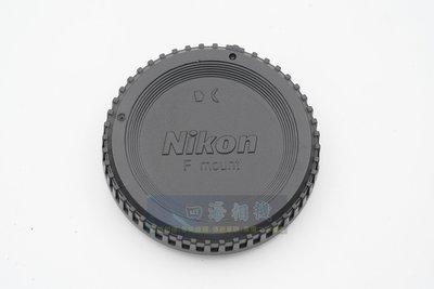 【高雄四海】副廠 Nikon F-Mount 機身蓋 / 鏡頭後蓋.單眼系列適用 D850 D750 D5600