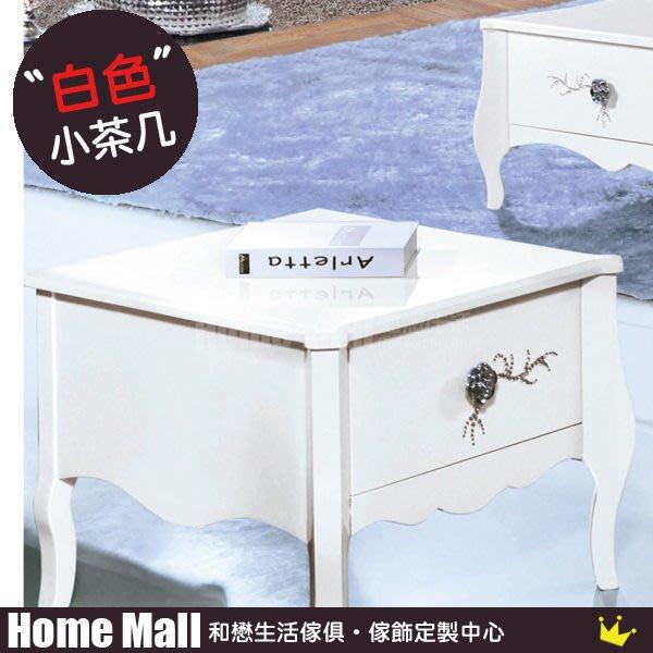HOME MALL~克洛怡玫瑰鋼烤小茶几 $4700 (雙北市免運)4F~(615型)