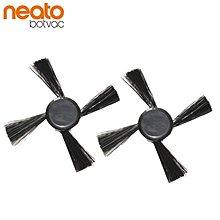 【美國 Neato】Botvac 系列 原廠專用邊刷 (2入)(聊聊殺價)