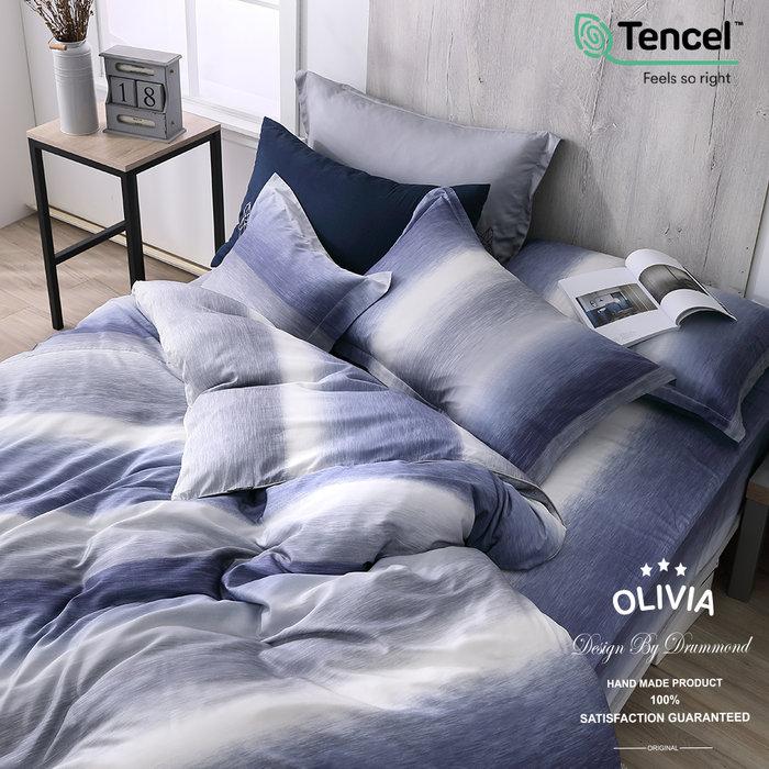 【OLIVIA 】DR5020 雨果 標準單人床包枕套兩件組    MOC莫代爾棉 台灣製