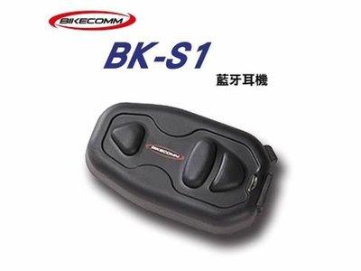 ((( 外貌協會 ))) BKS1 安全帽藍芽耳機ㄧ組2000元