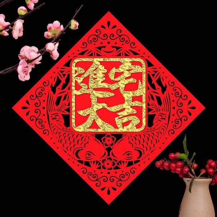 #新品熱賣#福字門貼剪紙窗花裝飾年新年立體福字貼春節裝飾絨布植絨