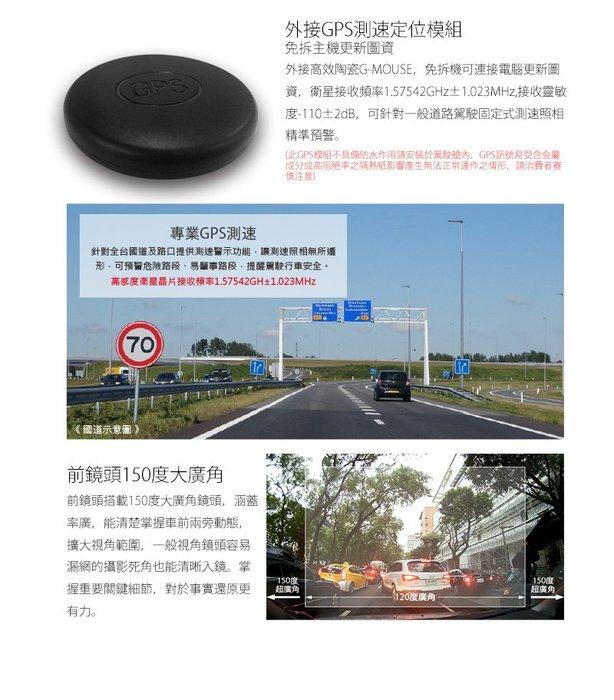 (送16G卡)【皓翔行車監控館】愛國者S500G 1296P HDR高清畫質 GPS測速型 行車記錄器