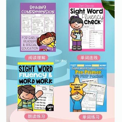 【格林小鋪】 SIGHT WORDS英語高頻詞練習冊題紙單詞朗讀閱讀理解SIGHT WORKS