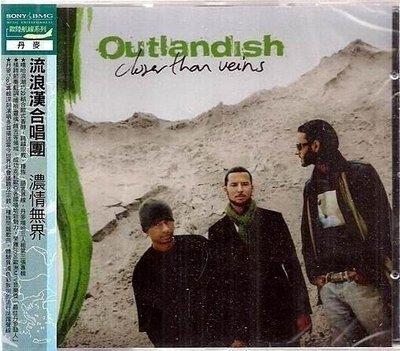 *【正價品】OUTLANDISH 流浪漢合唱團 // 濃情無界 ~ 歐版 ~ SONY、2007年發行