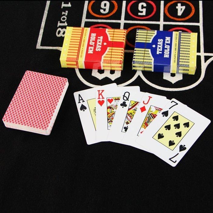 TEXAS 經典大字塑膠 撲克牌撕不爛 可水洗 德州撲克21點梭哈百家樂 台中可自取 塑膠牌 塑膠撲克牌 防水撲克牌