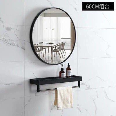 60×60,鏡子➕置物架,免運