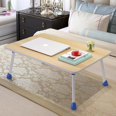 筆電桌床上用可摺疊小桌子大學生宿舍懶人學習寫字書桌簡約WY