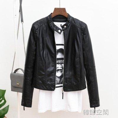 皮衣女式短款2018秋季新款韓版學生高腰顯瘦pu皮夾克機車小外套潮