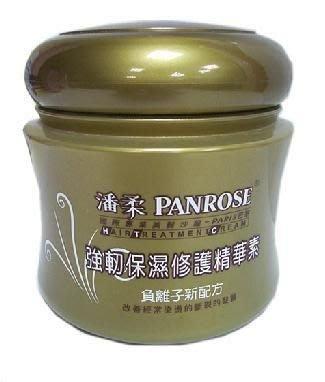 ◎╮柚柚的店╭◎【 861500 】強韌保濕修護精華素 滋養護髮 潤濕 護髮油 護髮霜 纖體