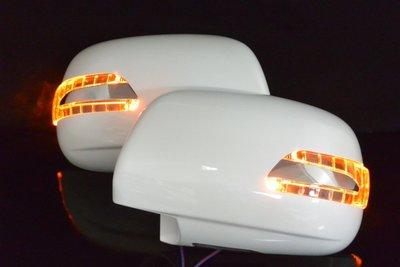 金強車業 豐田TOYOTA PRADO 2002-2009雙功能後視鏡+殼附照地燈 方向燈 小燈 (珍珠白070B)