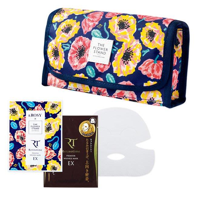 朵拉媽咪【全新 現貨】日雜附錄 滿版 大花朵 時尚多功能 化妝包 收納包 (不包含面膜) 盥洗包