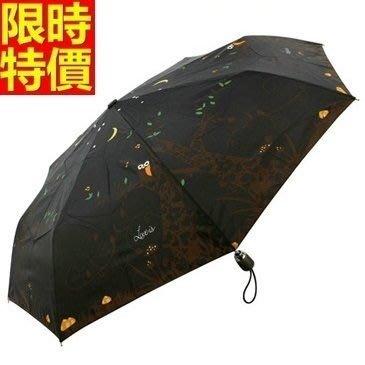 自動雨傘 摺疊傘 遮陽傘-可愛貓頭鷹三折晴雨傘男女 雨具66aj31[獨家進口][米蘭精品]