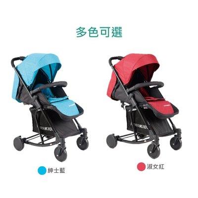 馬克文生-PAPAYA KIDS手推嬰幼兒車(紳士藍/淑女紅)T609