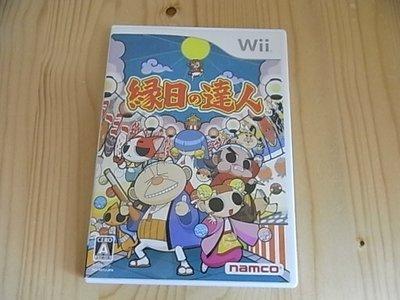 【小蕙館】Wii ~ 祭典遊戲達人 (純日版)