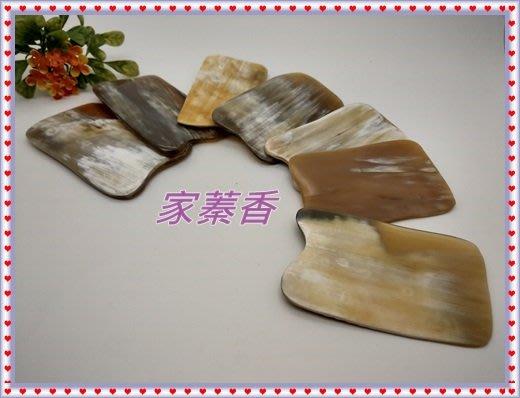 《家蓁香茶坊》精品系列 黃牛四角片 超大厚實 保健美容刮痧板(AN-05)