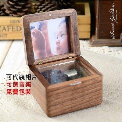 音樂青蛙Sweet Garden, 胡桃木相框音樂盒(可選曲) 精緻典雅木製掀蓋 可換相片 免費包裝 生日禮物