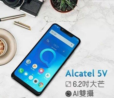 熱賣點 全新 Alcatel 5V 香港版 行貨 6.2吋屏幕 黑/藍  性價比高 + 全屏幕 + 有 NFC 入門手機