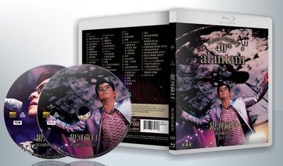 全新超清藍光電影碟 碟片 BD25G 譚詠麟銀河歲月 40載演唱會 雙碟 DVD