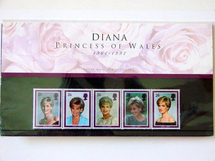 ♔ 永遠的王妃【 戴安娜王妃 紀念郵票 一套5張連收藏卡/套 】H44 玩古