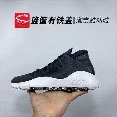 多奇體育-Adidas 阿迪達斯 男子Pro Vision米切爾實戰耐磨緩震籃球鞋EE4588