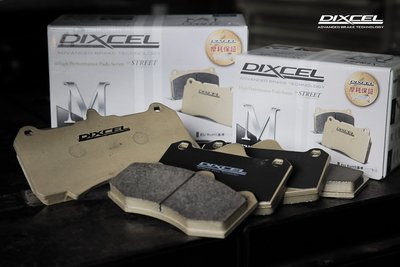 DIXCEL M type 煞車皮 來令片brembo ZL1  六活塞專用來令片 總代理公司貨