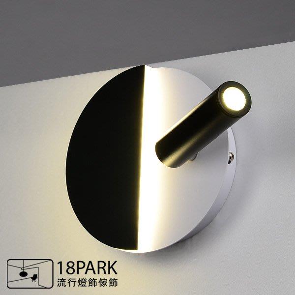 【18Park 】 黑白摩登 Intuition [ 直覺壁燈-圓 ]