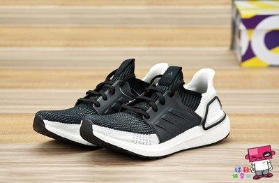 球鞋補習班 adidas ULTRA BOOST 19 黑白 慢跑鞋 耐磨 馬牌 襪套 編織 男 黑武士 B37704