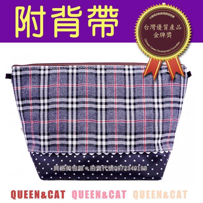 【全館現貨】大化妝包 ZZK 灰英格蘭(布面) 貝格美包館 Queen&Cat 台灣製防水包 團購優惠 超低免運金額