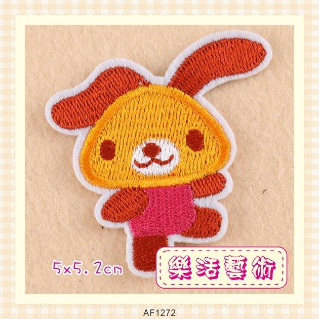 樂活藝術「燙貼布」 ~ HAPPY兔 刺繡布貼 熨燙貼 貼花 DIY 衣服配件 手作《有背膠》【現貨】【AF1272】