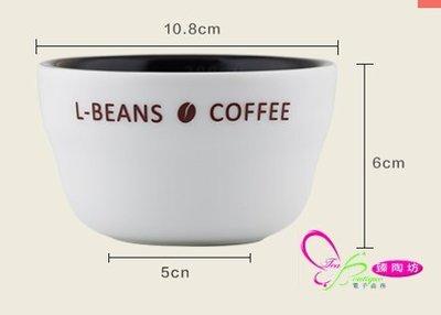 寵愛一生/咖啡機/咖啡器具/咖啡伴侶/ L-BEANS cupping cup 專業咖啡杯測碗 SCAA比賽杯測碗 評測