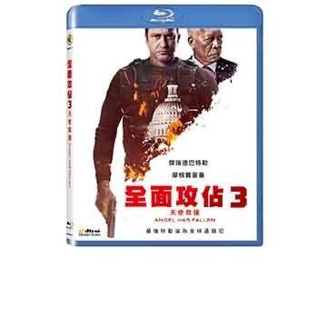 河馬音像~電影 藍光  全面攻佔3-天使救援 BD 全新正版_起標價=直購價