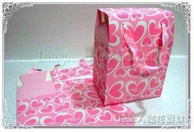 ◎花語人造花資材◎*粉甜心手提盒子(大)*優質禮品包裝袋~婚禮小物~伴手禮品袋