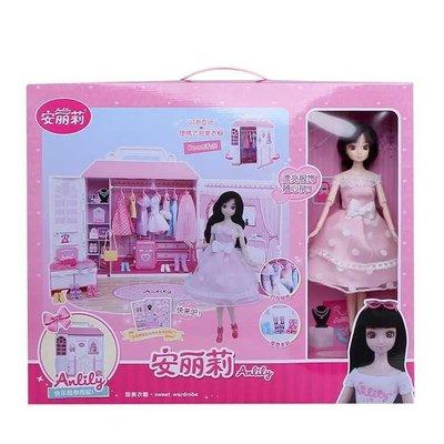 111玩具--正版---安麗莉-手提衣櫃禮盒套裝-----特價1000元