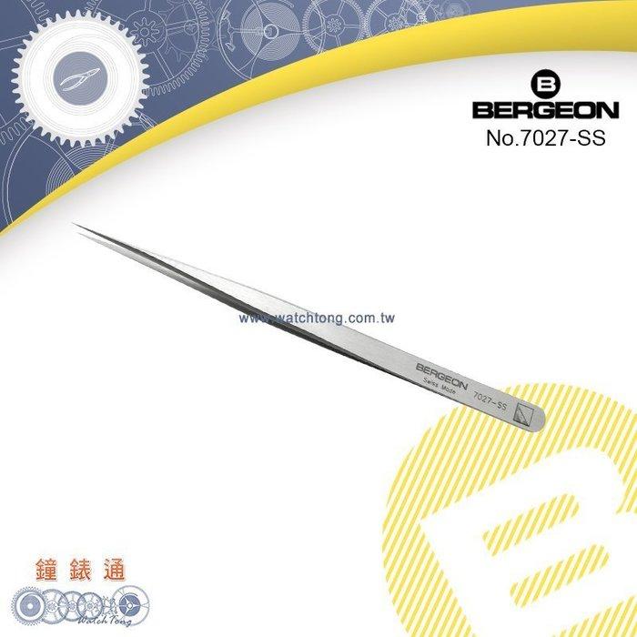 【鐘錶通】B7027-SS《瑞士BERGEON》高級不鏽鋼夾_Inox超硬鋼質夾子/帶磁性├鑷子夾子/鐘錶維修DIY┤