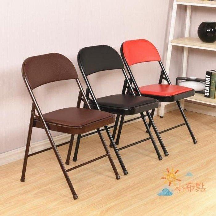 BELOCO 摺疊椅折疊椅靠背凳子可折疊椅辦公椅會議椅BE655