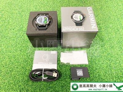 [小鷹小舖] GARMIN Approach S62 全中文高爾夫 GPS多功能腕錶 GPS快速定位 陶瓷錶圈 (錶帶)