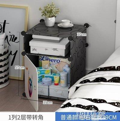 床頭櫃 現代經濟型塑膠組裝收納儲物床邊櫃--柳風向