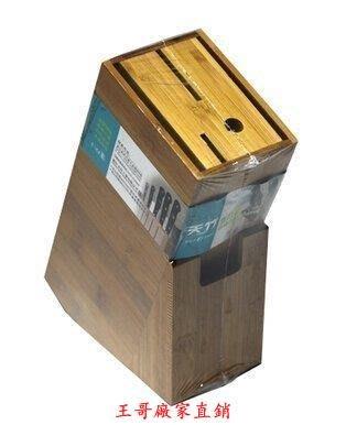 【王哥】新款全新 天竹刀廚房菜刀架廚房用品竹製刀架竹刀架刀座WG-22942294