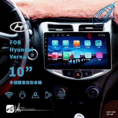 M1A 現代 Verna 10吋多媒體專用安卓機 Play商店 APP下載 藍芽 導航 Wifi BuBu車用品
