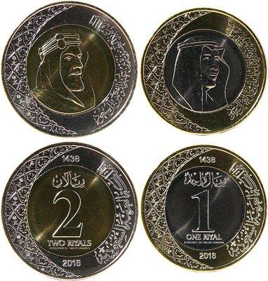 【幣】Saudi Arabia 沙烏地阿拉伯2016年發行1 RIYAL 和 2 RIYALS 雙色幣各一枚