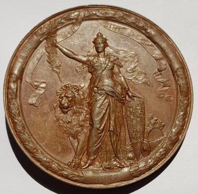 羅馬尼亞 1891 Romania King Carol I Anniversary Bronze Medal.