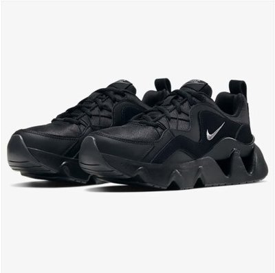 Nike RYZ 365 孫芸芸 絲綢麂皮 鏤空大底 增高厚底鞋 休閒慢跑鞋