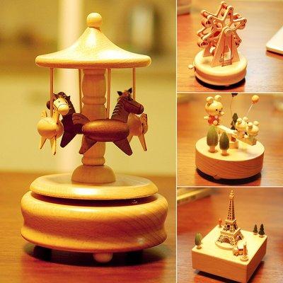 好運來音樂盒 八音盒 旋轉木馬兒童精品木質男女生生日創意 情人節禮物KK
