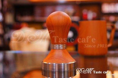 柔柔微風餐具批發 -【附發票】Espresso Temper 58mm 木紋咖啡填壓器/壓粉器/義式咖啡機專用