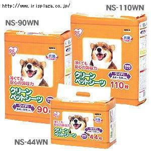 NS-90WN日本IRIS尿布墊超薄高效吸水性44*59超低價☆米可多寵物精品☆