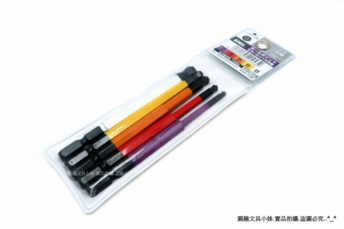 【圓融工具小妹】含稅 日本 ANEX 高品質 強韌 精密 球型 六角 起子頭 無角度好使用 5入組 ACBP5-100L