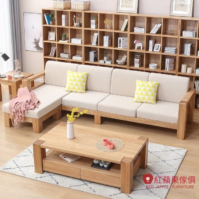 [紅蘋果傢俱]YS001 沙發 布藝沙發 北歐風沙發 日式沙發 實木沙發 無印風 簡約風
