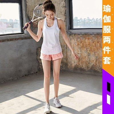 春夏季專業健身服套裝女 室內時尚速干瑜伽服兩件套-yj2