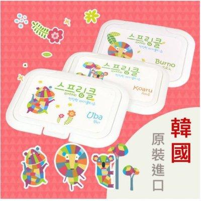 Sprinkle 韓國 濕紙巾蓋/韓國可洗式紙巾盒蓋/重覆黏貼超黏紙巾盒蓋【Q寶寶】
